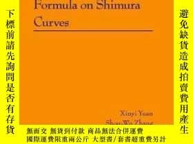 二手書博民逛書店The罕見Gross-zagier Formula On Shimura CurvesY255562 Xiny