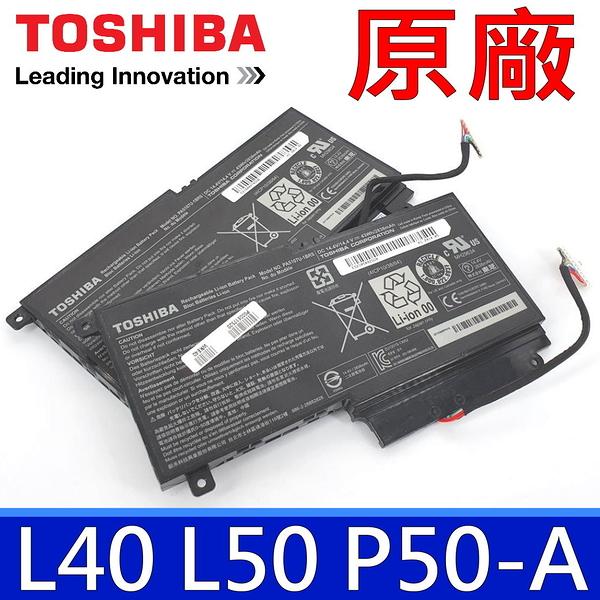 TOSHIBA 4芯 PA5107U-1BRS  原廠電池 Satellite L40-A L40T-A L50D L50T L55 S40 S40T S50 43WH