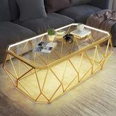 鋼化玻璃茶幾北歐現代簡約客廳長方形小戶型鐵藝輕奢創意簡易茶桌 卡布奇諾