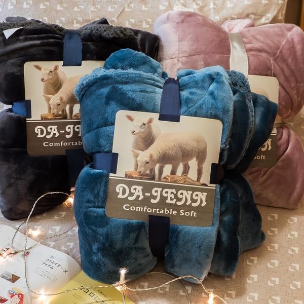 【一件免運】經典 雙面素色 羊羔絨厚毯 五款 任選 150cmX200cm (正負5cm) 冬季聖品【超取限購一件】