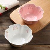 5寸浮雕櫻花陶瓷點心碗 沙拉飯碗 水果碗 浮雕花朵小湯碗【寶貝小鎮】