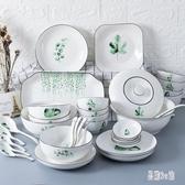 餐具碗碟套裝 家用北歐簡約創意日式陶瓷吃飯碗盤子OB833『易購3c館』