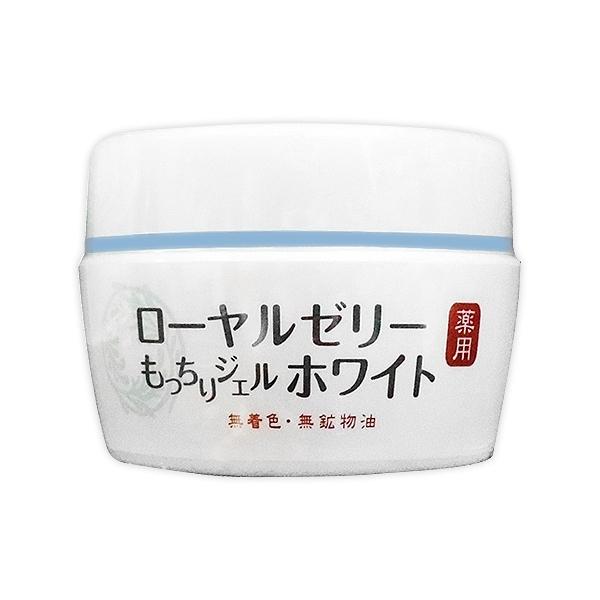 日本 OZIO 歐姬兒 蜂王乳QQ潤白凝露(75g)【小三美日】
