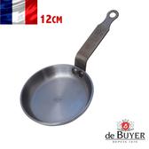 法國【de Buyer】畢耶鍋具 『原礦蜂蠟系列』法式單柄平底煎餅鍋12cm
