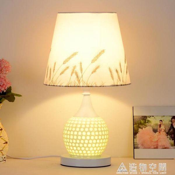 歐式現代簡約遙控結婚慶臥室床頭燈客廳創意時尚田園調光布藝臺燈 NMS造物空間