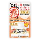 sana豆乳多效保濕凝霜100g(濃潤)【康是美】