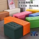 儲物沙發凳子收納凳收納箱家用可坐長方形床尾【古怪舍】