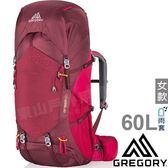 Gregory 77834-B104辣椒紅 Amber 60L專業透氣登山背包 重裝背包/遠征健行包/自助旅行後背包