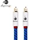 JIB【日本代購】高音質音頻線 數位光纖電纜 1m - 德國製