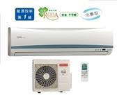 HITACHI 日立 RAS/RAC-28QK 壁掛型1對1分離式冷專變頻冷氣【零利率】