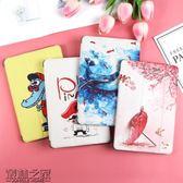 店長推薦▶蘋果ipad mini2保護套新款平板pro10.5英寸1迷你4超薄air2卡通殼3