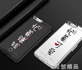 蘋果7Plus背夾充電寶超薄iphone7專用8/6/6s背夾式移動電源手機殼 聖誕節全館免運