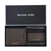 【南紡購物中心】MICHAEL KORS 滿版PVC對開短夾禮盒組-咖