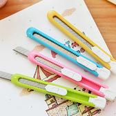 ◄ 生活家精品 ►【K109-1】糖果色推式美工刀 刀片 文具 學生 美術 辦公室 桌面 切割 手作 創造