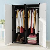 衣櫃 單人經濟型臥室折疊防塵塑料組裝小收納柜子衣櫥 nm8116【Pink中大尺碼】