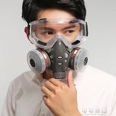 防毒口罩防塵面具面罩噴漆電焊化工氣體防甲醛異味工業農藥活性炭 流行花園