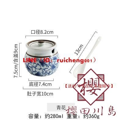 調味瓶罐陶瓷中式仿古調料調味鹽罐套裝廚房豬油辣椒罐【櫻田川島】