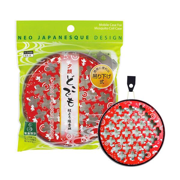 日本紀陽 懸掛式蚊香器/防蚊-金魚紅K2499