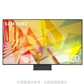 【南紡購物中心】三星【QA55Q95TAWXZW】55吋QLED直下式4K電視