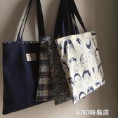 插畫布包女書包單肩包文藝環保雙面購物袋子布藝兩麵包包 KOKO時裝店