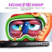 Malata/萬利達 DVP-801 HDMI家用高清DVD播放機EVD播放器 DA572『黑色妹妹』