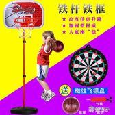 兒童戶外運動鐵桿籃球架子可升降投籃框家用室內男孩寶寶球類玩具 js3067『科炫3C』