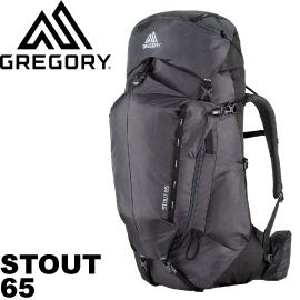 【GREGORY 美國Stout 65 黑色〈M〉】65025/健行包/登山背包/自助旅行/休閒旅遊★滿額送