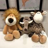 森林動物公仔長頸鹿大象獅子猴子狗老虎活動禮物兒童生日毛絨玩具   color shop