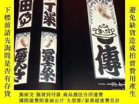 二手書博民逛書店Sensha罕見Fuda Book japanese.senjafuda shinto shrine buddhi