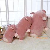 (百貨週年慶)羽絨棉可拆洗軟體趴豬公仔毛絨玩具大號睡覺抱枕小豬布娃娃女生禮xw