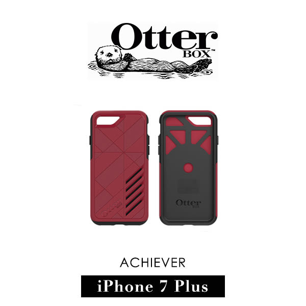 【G2 STORE】OtterBox iPhone 7 Plus 5.5吋 ACHIEVER 行動者 Case 防摔 防撞 保護殼 紅