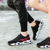 運動鞋鞋子2018秋季新男鞋休閒高幫個性透氣籃球運動潮鞋歲學生zh952【極致男人】