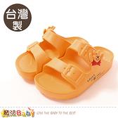 童鞋 台灣製迪士尼小熊維尼授權正版經典雙排釦美型拖鞋 魔法Baby