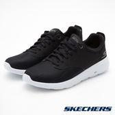 SKECHERS 男鞋 健走系列OnTheGO City - 黑白 54307BKW