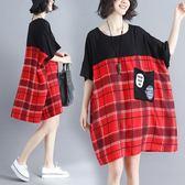 洋裝 連身裙新品中大尺碼女裝寬鬆短袖中長棉麻格子拼接印花蝙蝠袖連衣裙