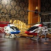 優迪遙控飛機 耐摔合金直升機玩具充電動紅外兒童飛行器玩具【快速出貨八折下殺】