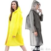 雨衣成人背包定制LOGO大碼長款戶外徒步旅游男女透明帽檐雨披外套『快速出貨』
