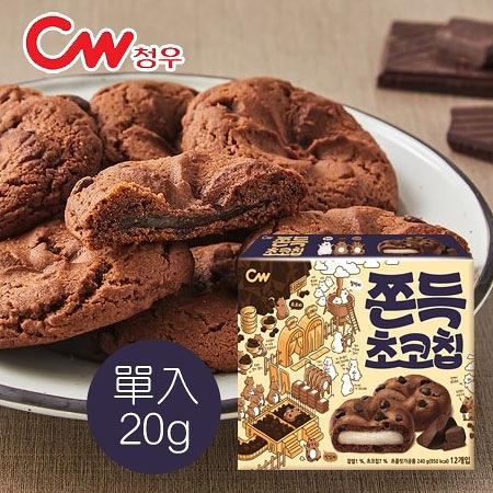 韓國 CW 麻糬巧克力餅乾 (單入) 20g 麻糬 巧克力 麻糬巧克力 麻糬夾心巧克力餅 餅乾 零食
