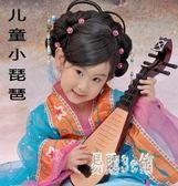 表演琵琶 古裝琵琶道具小號 模型 仿真琵琶 塑料古裝攝影道具OB4171『易購3c館』