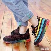 2020春夏款男童運動鞋時尚透氣飛織軟底中大兒童女童休閒椰子網鞋 LR21552『麗人雅苑』