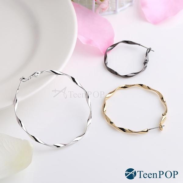 耳環 ATeenPOP 正白K 唯美波浪 圓圈耳環 耳針式 多款任選 大圈圈耳環