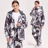 雨衣雨褲套裝成人分體摩托車騎行防水雙帽雨衣男女款時尚戶外徒步 道禾生活館