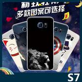 三星 Galaxy S7 彩繪磨砂手機殼 PC硬殼 卡通塗鴉 超薄防指紋 保護套 手機套 背殼 外殼