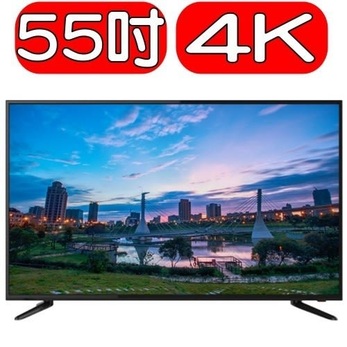Westinghouse 美國西屋55型4K液晶顯示器+視訊盒 DET-55A10K
