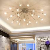 吸頂燈 室燈 簡約北歐燈具現代簡約led吸頂燈創意個性客廳燈家用房溫馨臥室燈 DF