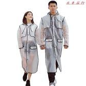 單人雨衣旅游透明雨衣成人徒步長款雨披
