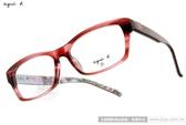 agnes b.光學眼鏡 AB2110 RSA (流線透紅) 萬年不敗簡約百搭基本款 # 金橘眼鏡