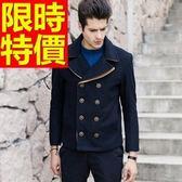 大衣毛呢經典有型-嚴選紳士雙排扣短版男外套2色61x24[巴黎精品]