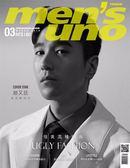 Men's Uno男人誌 3月號/2019 第235期(兩款封面隨機出貨)