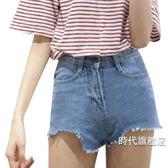 超短褲款夏裝學生撕邊流蘇高腰磨邊性感牛仔褲熱褲女(一件免運)